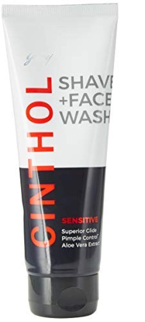 頭歩き回る保守的Cinthol Sensitive Shaving + Face wash 100g