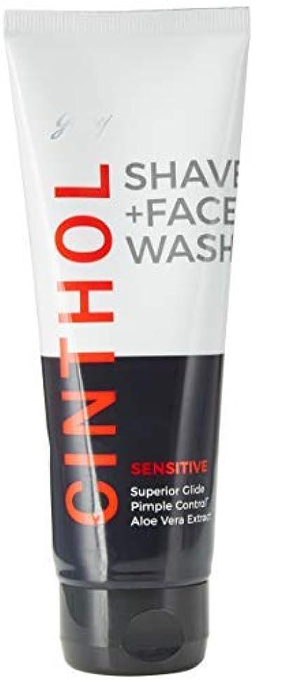 競争パドル機密Cinthol Sensitive Shaving + Face wash 100g