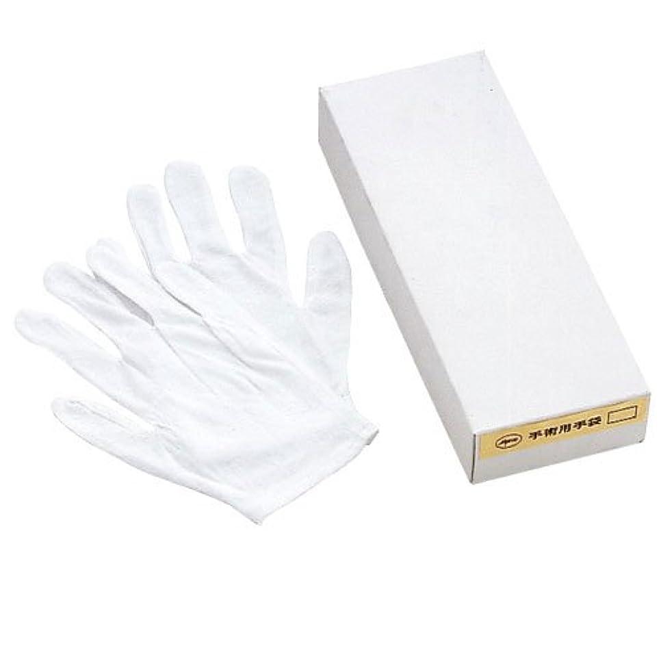 典型的な大胆なボウリングマイスコメリヤス手袋(普及型)長 MY-7100N(12????) ????????????????(10-3161-00)【松吉医科器械】[1箱単位]