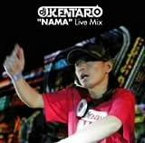 """dj KENTARO""""NAMA"""" Live Mix (EDVR003)"""
