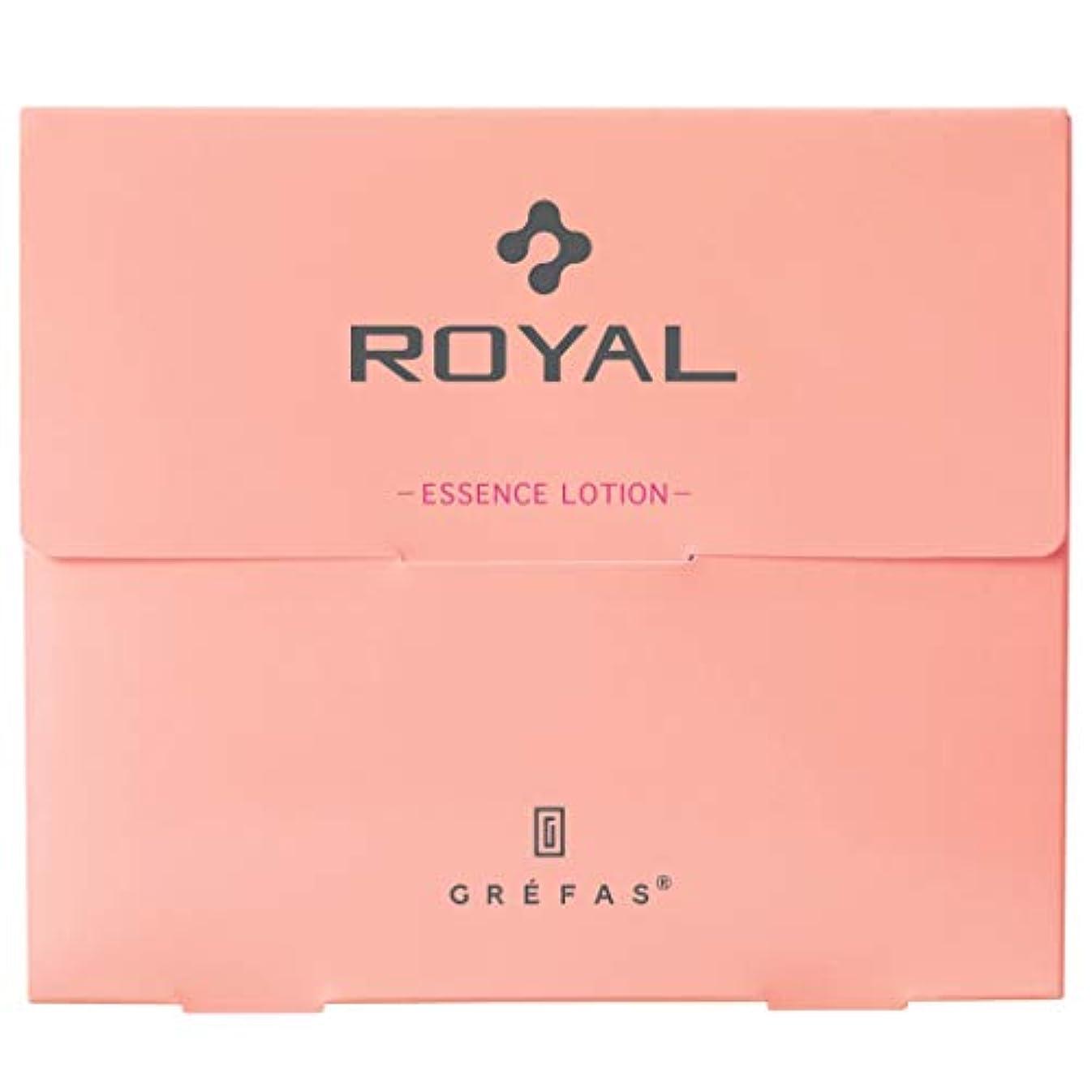 シャワー吸い込むテニスGREFAS ROYAL【グレファスロイアル】化粧水 エッセンスローション プラセンタエキス 1.3ml×30袋