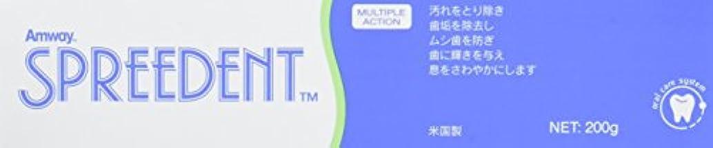 財政保育園仮定するアムウェイ Amway スプリーデント フッ素配合ハミガキ (200g) E9831J【3個セット】