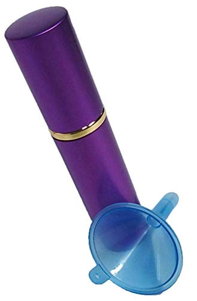 欠陥家具ネストChicca Cerchio (キッカチェルキオ) 大人香るアトマイザー メタル パープル 男女兼用 香水入れ ロート付き (紫)