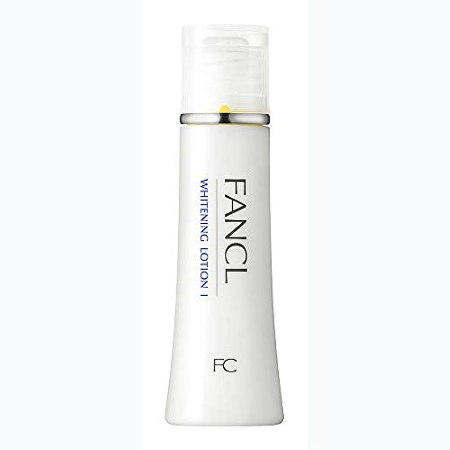 幻滅する予測子スタジオファンケル(FANCL) 新ホワイトニング 化粧液 I さっぱり 1本 30mL<医薬部外品>