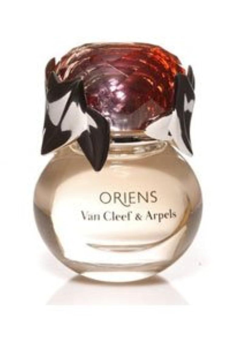 ポルティコアラブマットOriens (オリエンス) ミニチュア by Van Cleef & Arpels for Women