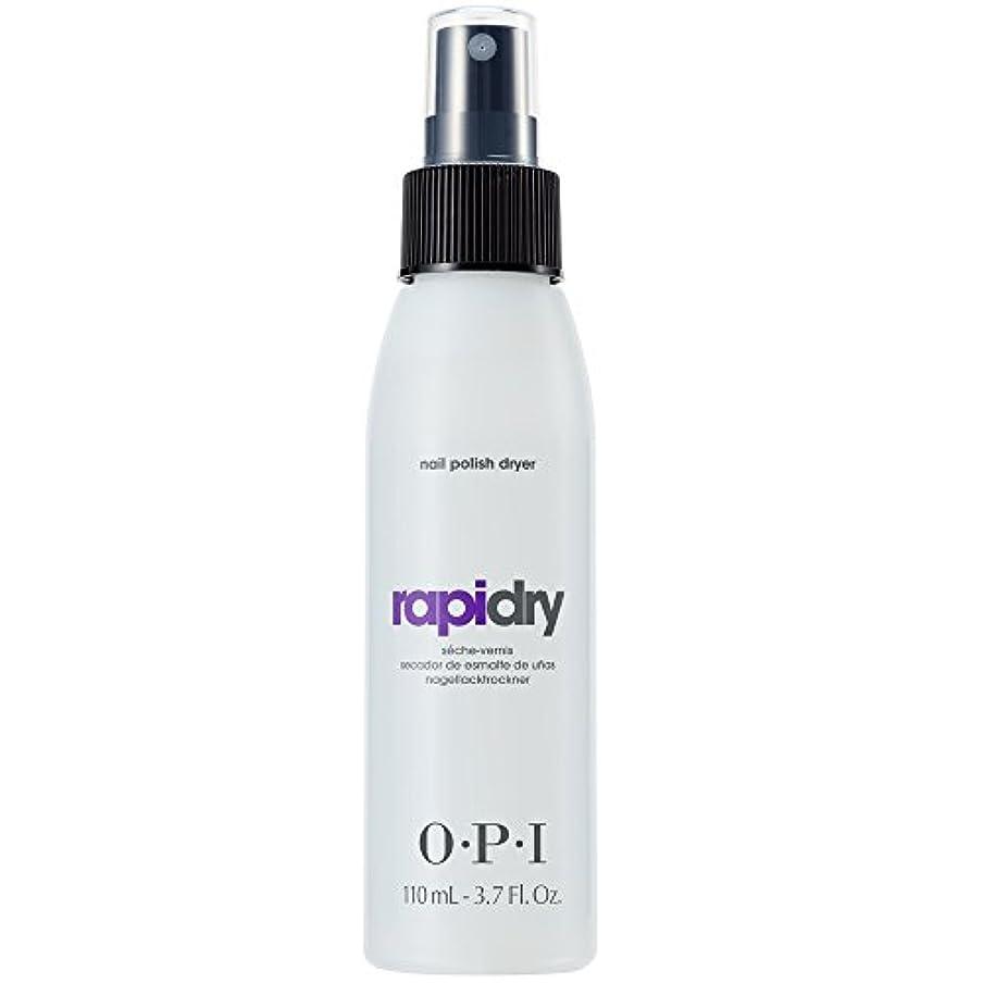 OPI(オーピーアイ) ラピドライ 110mL
