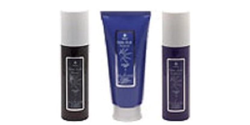 洗うペルメル中間YSPARKホワイトルックシリーズ 特別セット シャンプー200ml&コディショナー&トリートメント