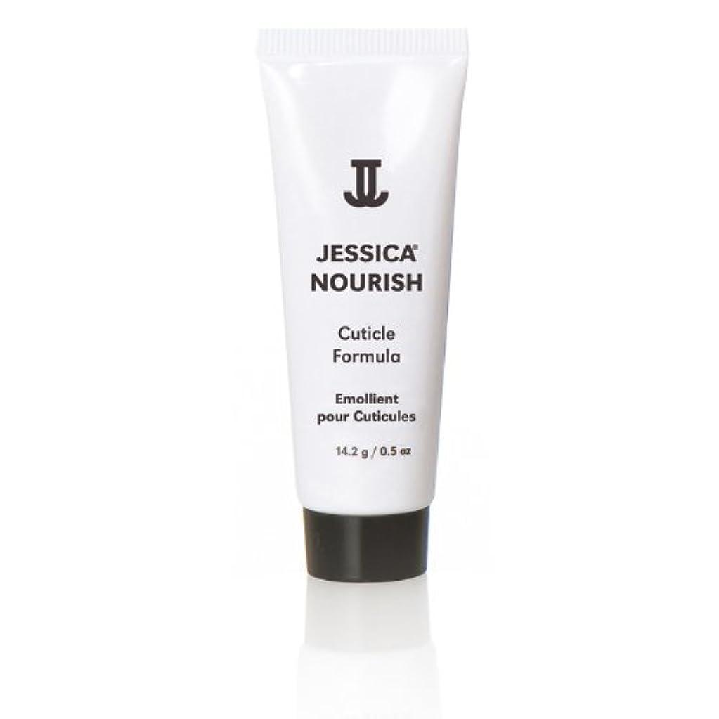 肥沃な甘くする船形JESSICA NOURISH ジェシカナリッシュ 14.2g