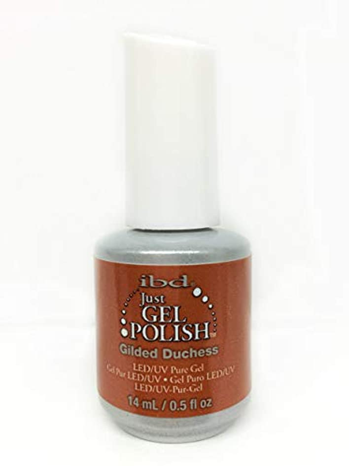 批判削る光のibd Just Gel Nail Polish - Gilded Duchess - 14ml / 0.5oz