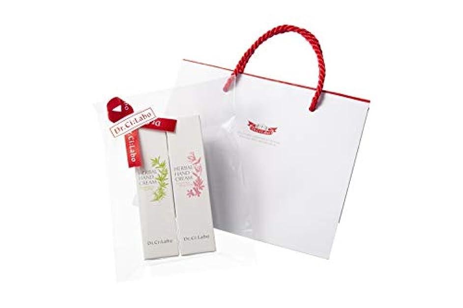 聖歌説得力のある知的【Amazon.co.jp限定】 ドクターシーラボ ハーバルハンドクリーム50g2種セット すっきり爽やかハーブの香り 上品でやさしい花々の香り 50g×2本