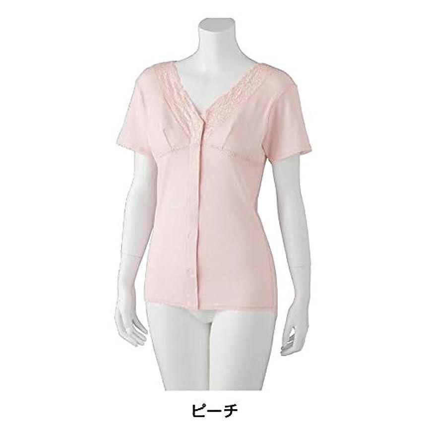 せっかち法廷時ソフトカップ付ワンタッチ3分袖シャツ(婦人) 89273 ■3種類の内「02ピンク?L」を1点のみです