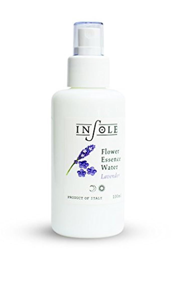 媒染剤以上入場INSOLE(インソーレ) フラワーウォーター ラベンダー