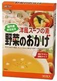 洋風スープの素・野菜のおかげ(国産野菜使用)徳用 5g×30包入×3箱セット