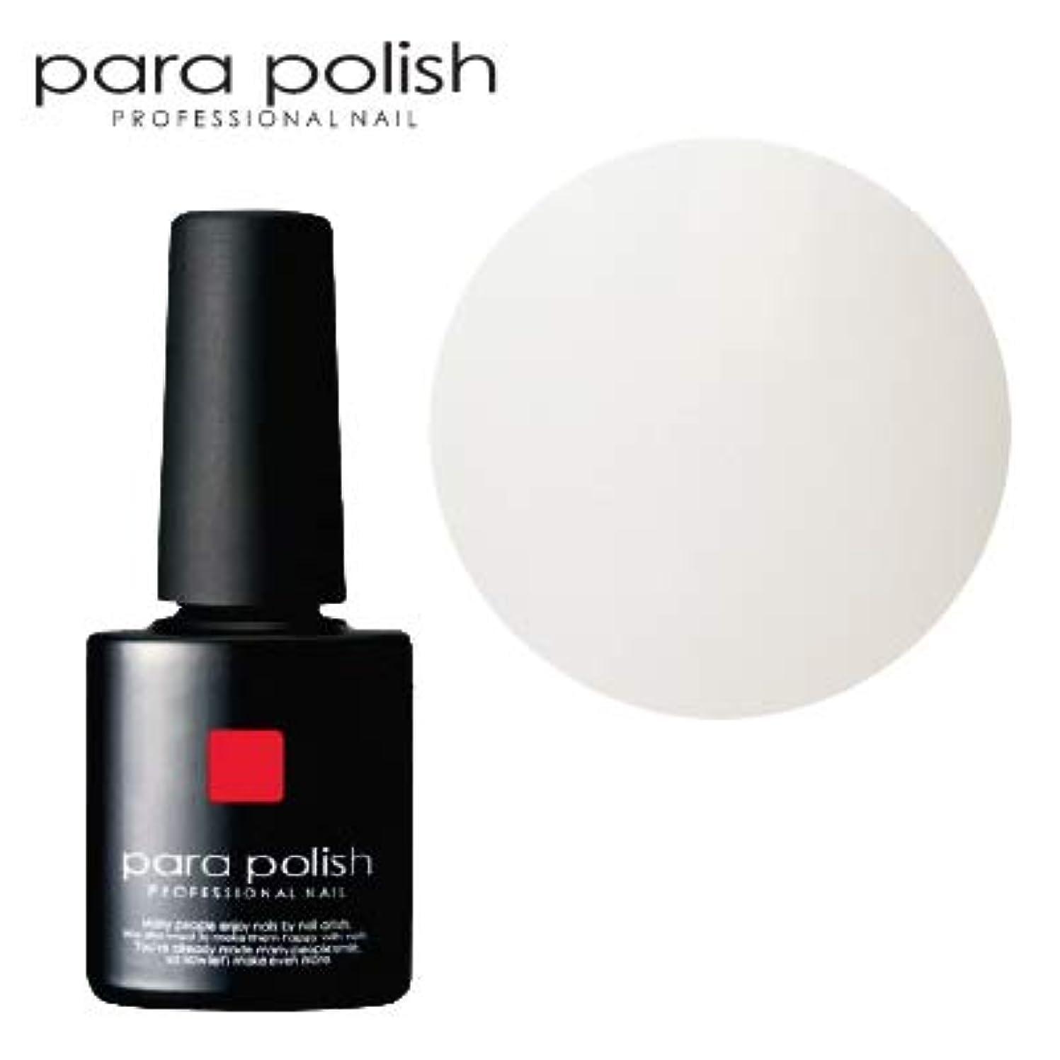 乳剤ご覧くださいより平らなパラポリッシュ カラージェル【トップ機能なし】 N002 ペールホワイト