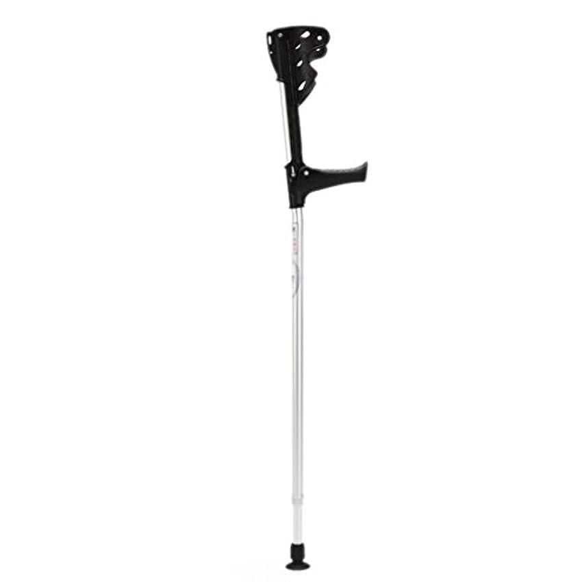 カメミサイル非公式ショックアーム型松葉杖アルミ製医療用脇の下用開閉式障害者用歩行器