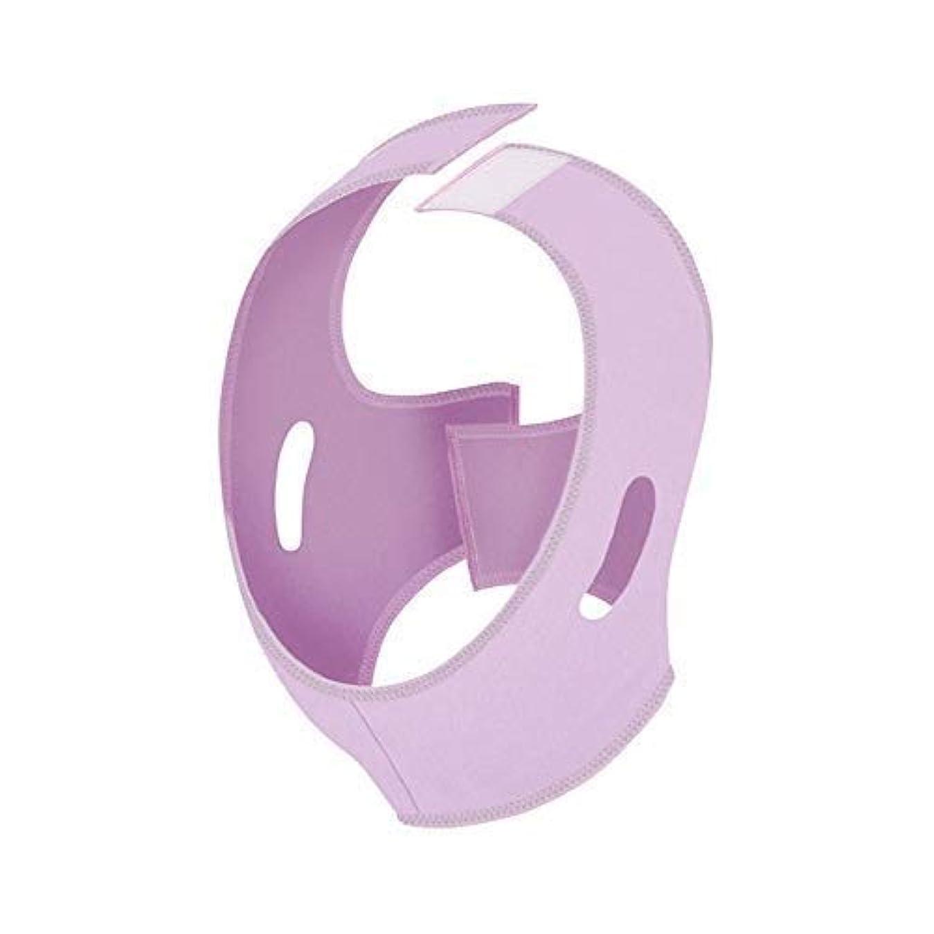 グローフリース繁雑フェイシャルマスク、リフティングアーティファクトフェイスマスク垂れ下がった小さなVフェイスバンデージ付きの顔 スリーピングフェイスダブルチンチンセットスリープエラスティックスリミングベルト