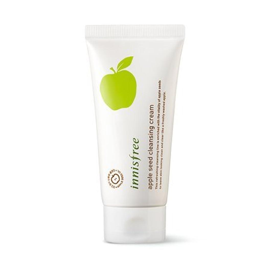 宇宙船シソーラス失態[New] innisfree Apple Seed Cleansing Cream 150ml/イニスフリー アップル シード クレンジング クリーム 150ml