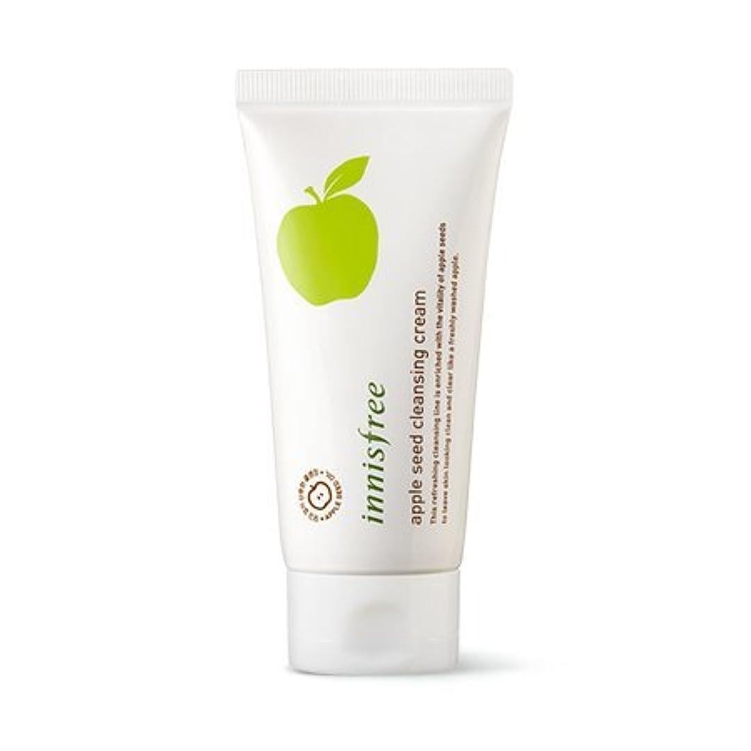 ぼかしペルーバット[New] innisfree Apple Seed Cleansing Cream 150ml/イニスフリー アップル シード クレンジング クリーム 150ml