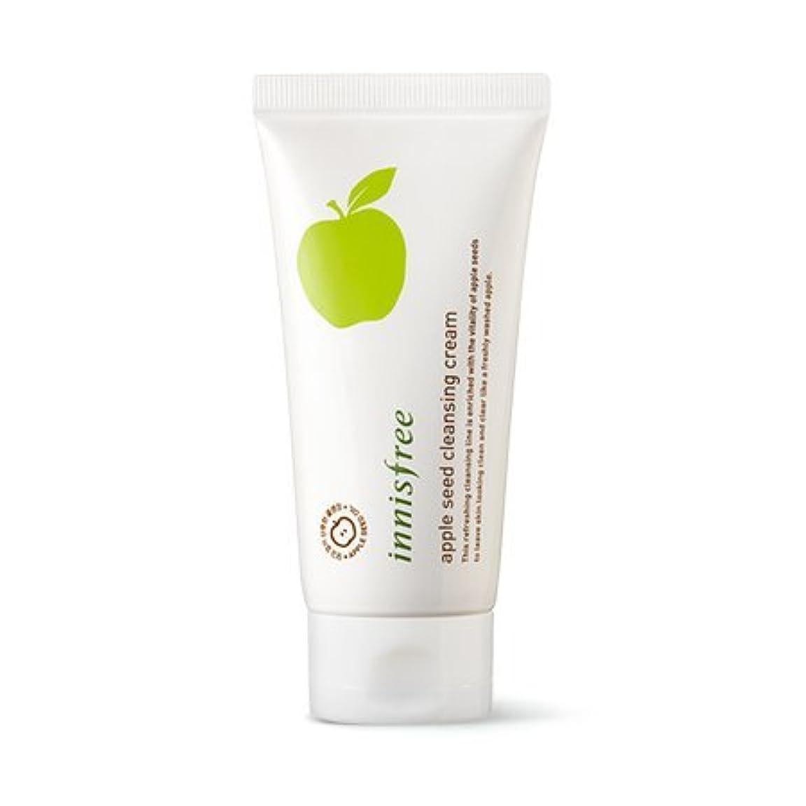 デッキ手数料形容詞[New] innisfree Apple Seed Cleansing Cream 150ml/イニスフリー アップル シード クレンジング クリーム 150ml