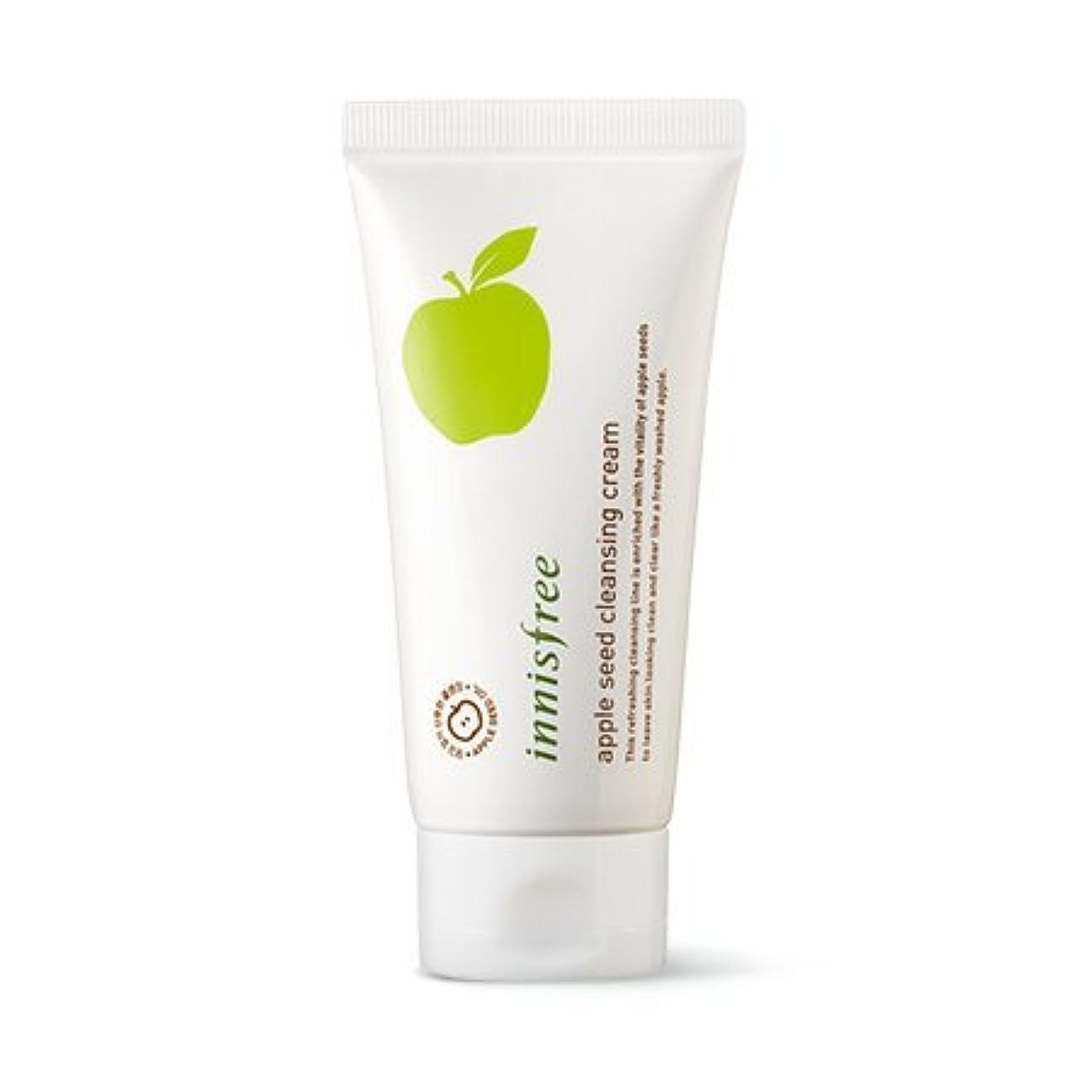 人柄前進首尾一貫した[New] innisfree Apple Seed Cleansing Cream 150ml/イニスフリー アップル シード クレンジング クリーム 150ml