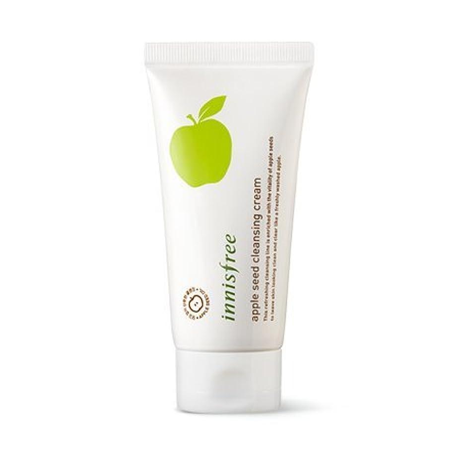 口頭十二底[New] innisfree Apple Seed Cleansing Cream 150ml/イニスフリー アップル シード クレンジング クリーム 150ml