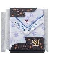 和布華四方ヘム綿毛布 ブルー WA-5053 BL