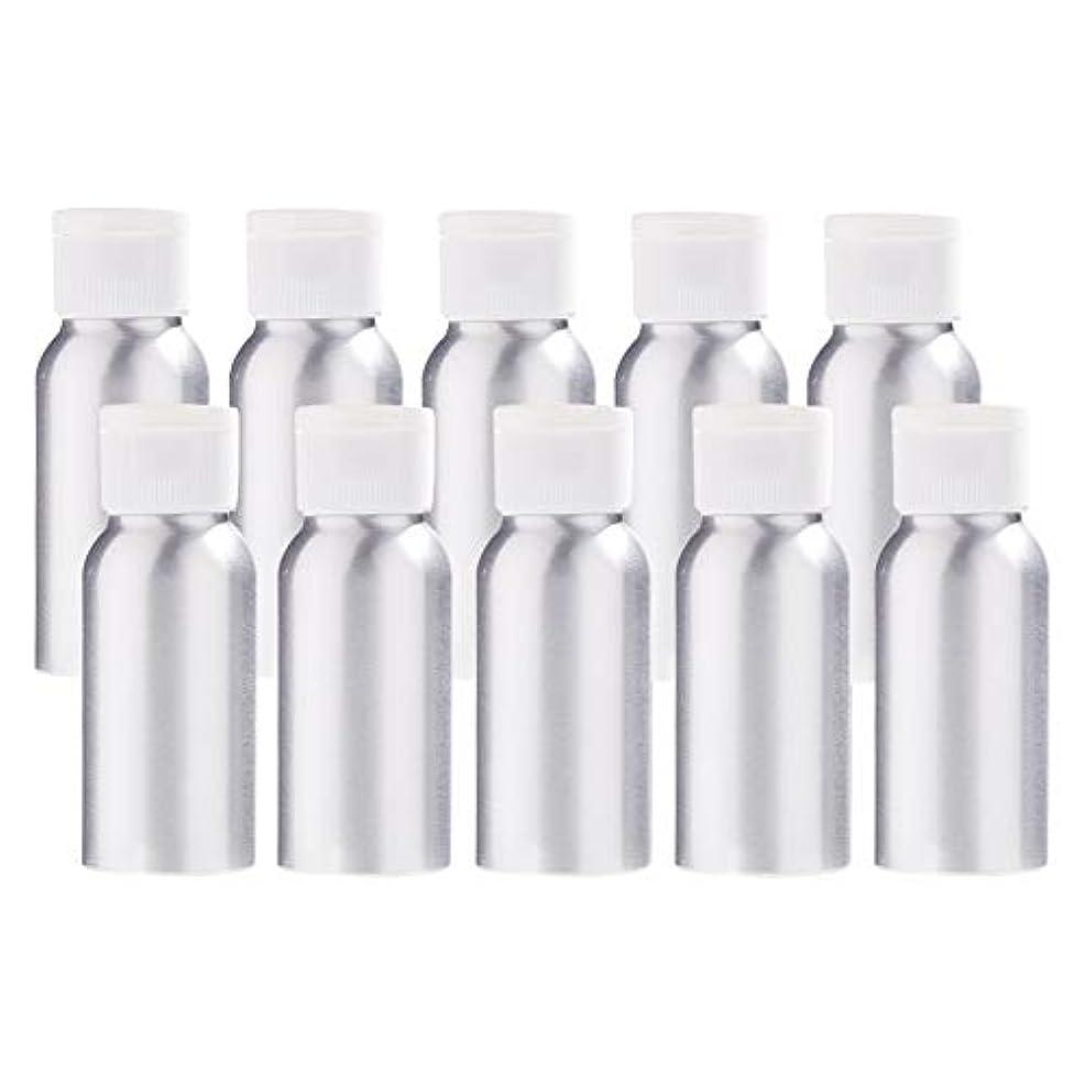に応じて魔術師アンプBENECREAT 10個セット50mlアルミボトル フリップカバー空瓶 防錆 遮光 軽量 化粧品 アロマ 小分け 詰め替え 白いプラスチック蓋