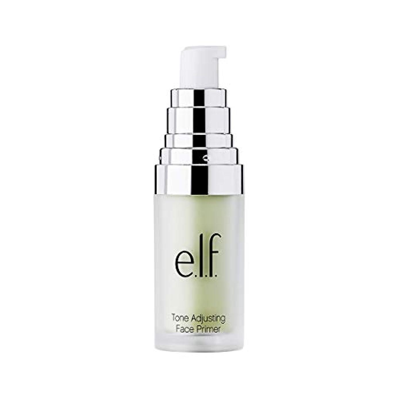 灌漑素晴らしさ満了e.l.f. Studio Mineral Infused Face Primer - Tone Adjusting Green (並行輸入品)