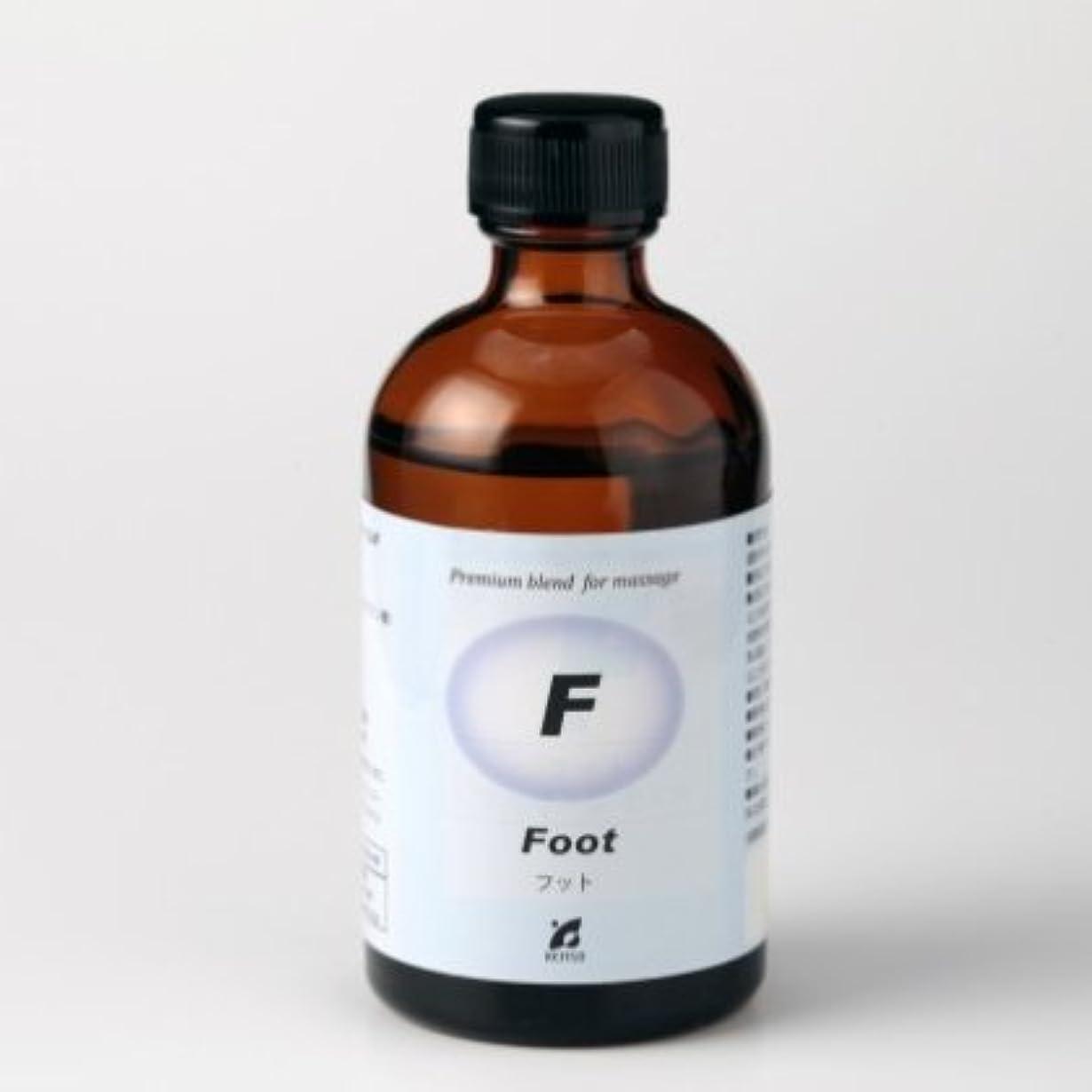 松敵対的アレルギープラナロム社レシピ Fタイプマッサージオイル【フットケアに】