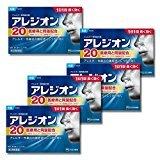 【第2類医薬品】アレジオン20 6錠 ×5 ※セルフメディケーション税制対象商品