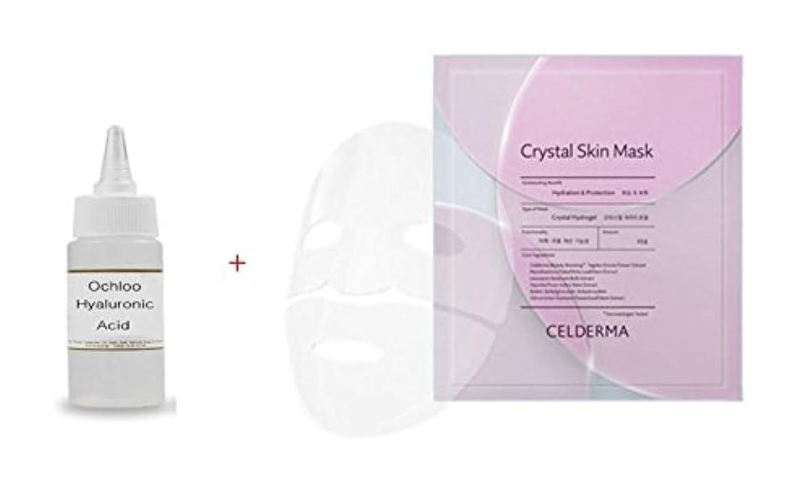 眠る逆に不測の事態CELDERMA Crystal Skin Mask: Pretty Transparent Hydrogel Pack Tightly fitted perfectly like my skin (23gx 5) 素敵...