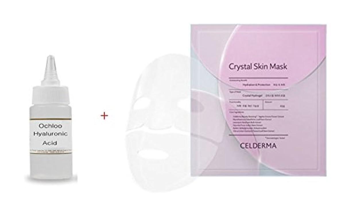黙認する隠されたマルコポーロCELDERMA Crystal Skin Mask: Pretty Transparent Hydrogel Pack Tightly fitted perfectly like my skin (23gx 5) 素敵...
