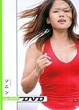 DVD>DigiーKishinソニン (<DVD>)