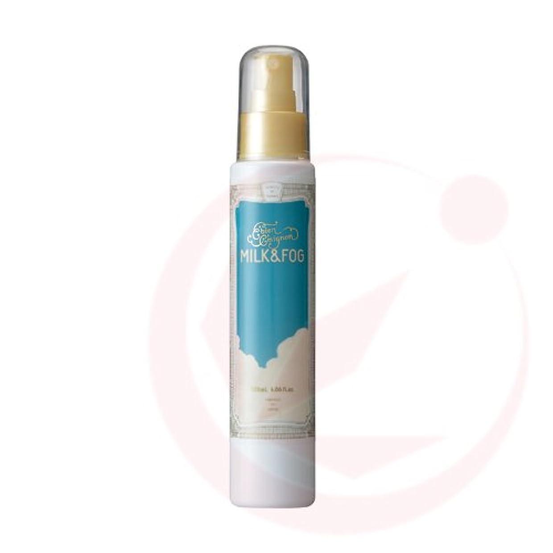 硫黄効果的柱タマリス セビアンセミニョン ミルク&フォグミスト 120g