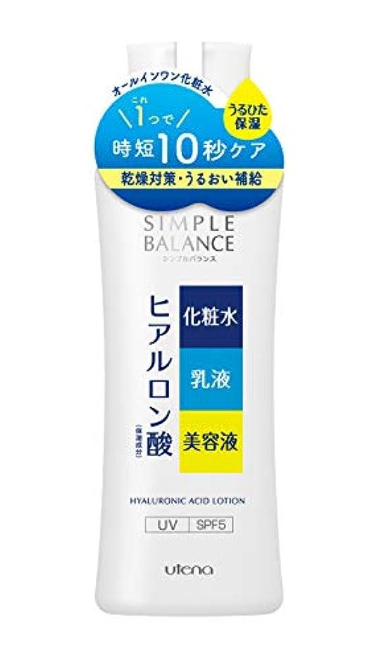 ヘビタイマー化粧SIMPLE BALANCE(シンプルバランス) うるおいローション 220mL
