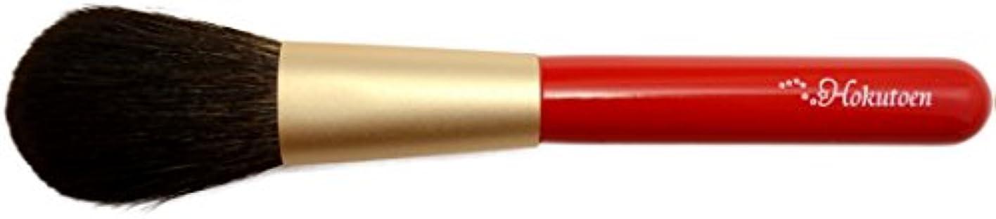希望に満ちた問い合わせるプロフィール熊野筆 北斗園 灰リスシリーズ チークブラシ(赤)
