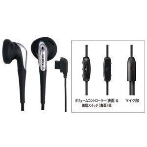 SONY 携帯電話用ステレオイヤーセット DR-E931SVF