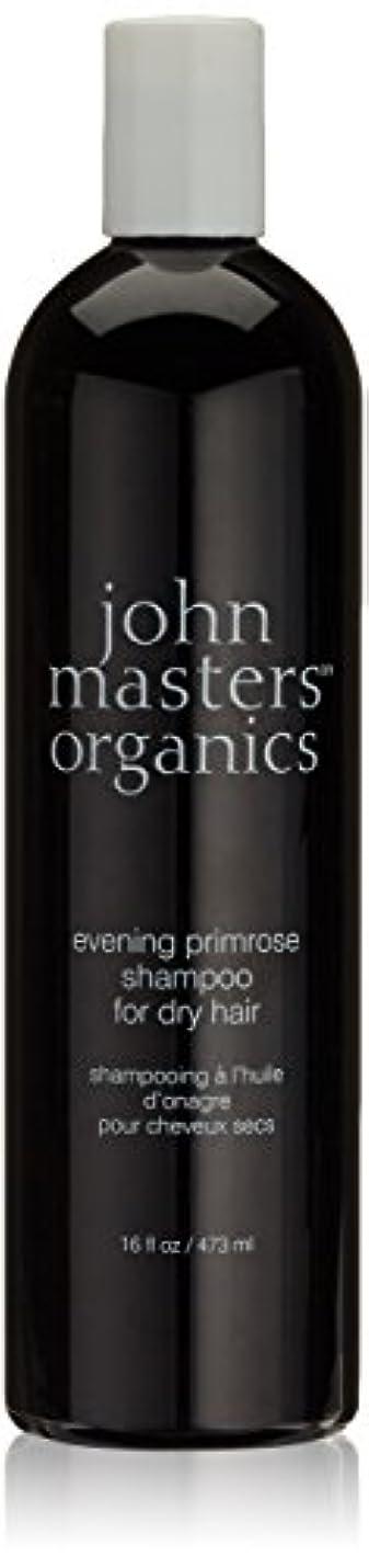 売る解釈する洗練されたジョンマスターオーガニック イブニングプリムローズシャンプースリムビッグ 473ml