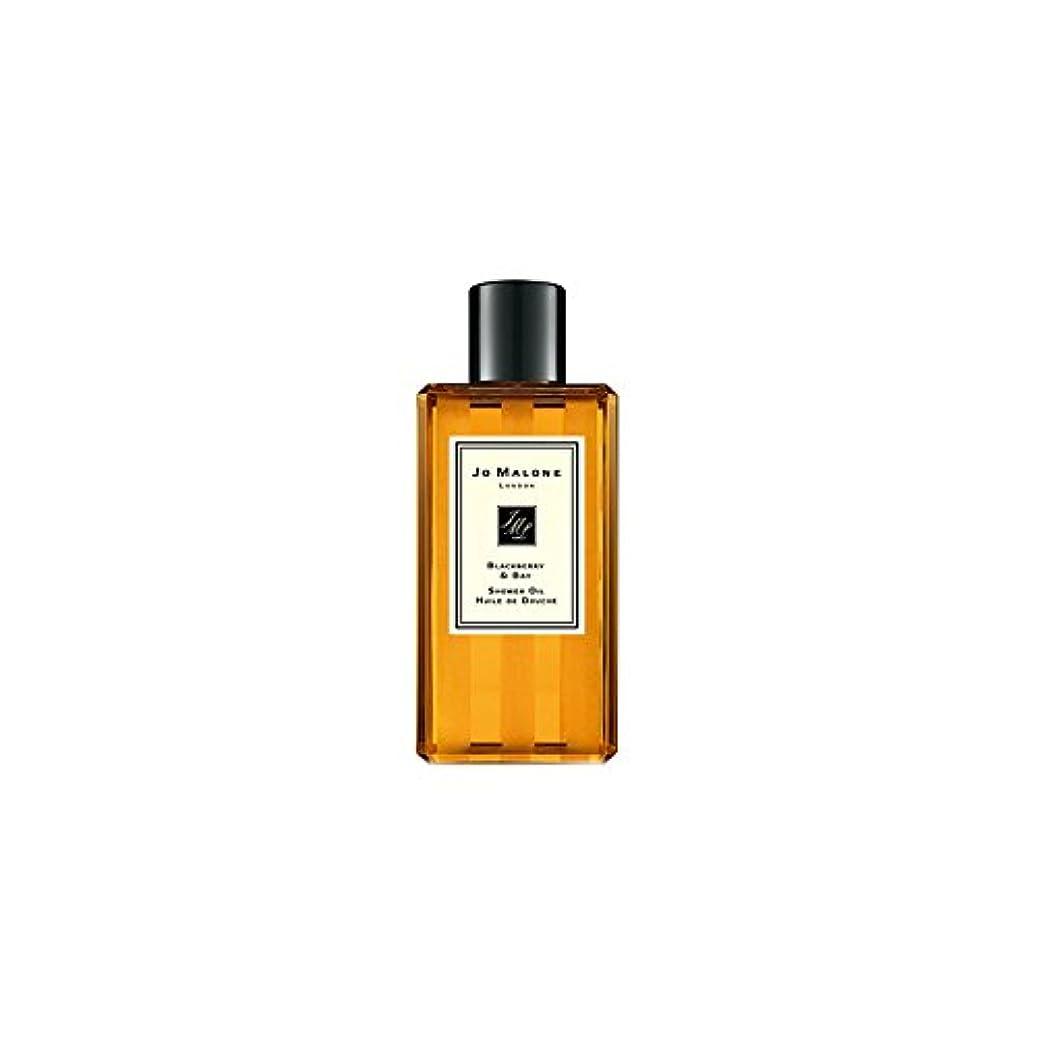 番目ペナルティ肉腫Jo Malone Blackberry & Bay Shower Oil - 250ml (Pack of 2) - ジョーマローンブラックベリー&ベイシャワーオイル - 250ミリリットル (x2) [並行輸入品]