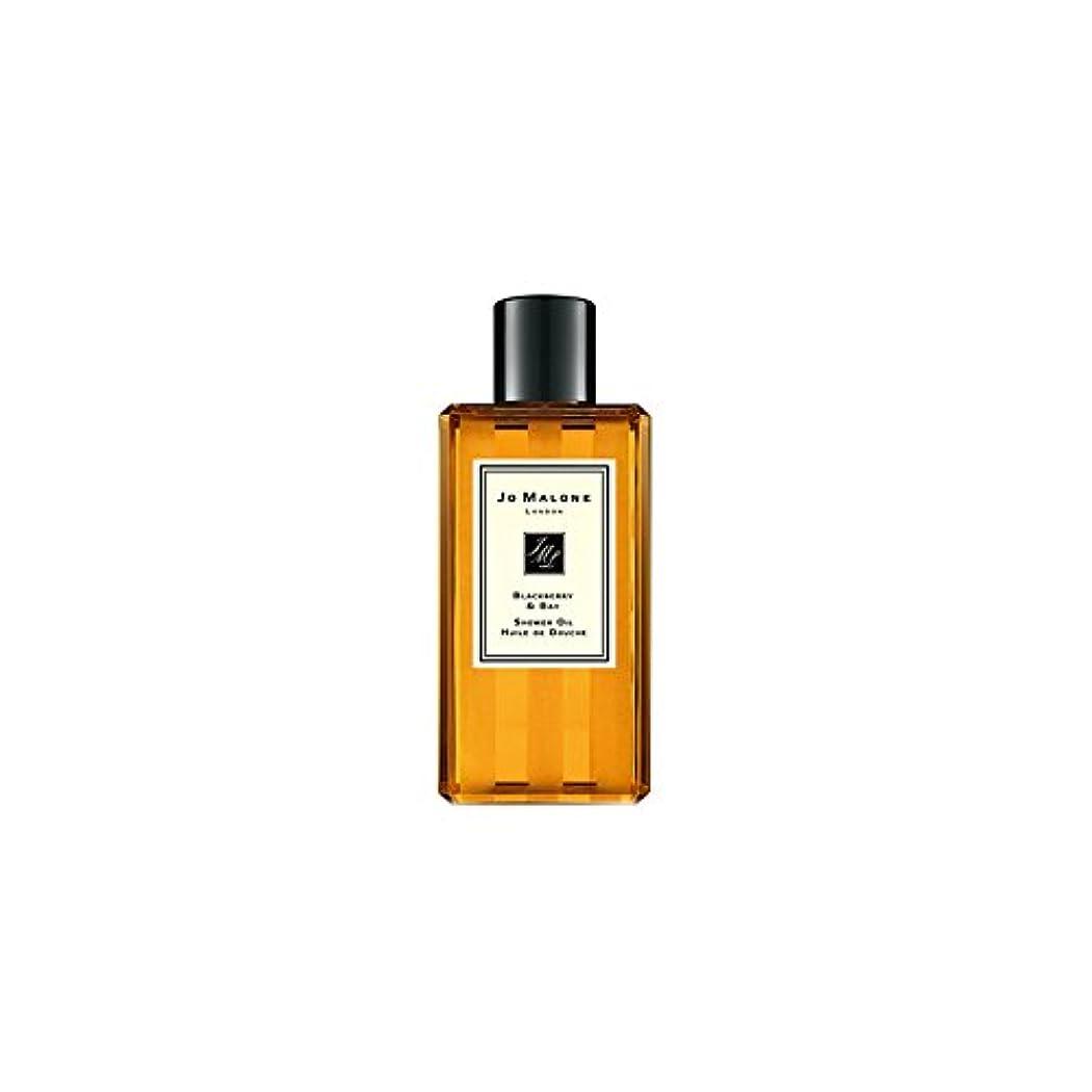 葬儀瞑想広げるJo Malone Blackberry & Bay Shower Oil - 250ml (Pack of 2) - ジョーマローンブラックベリー&ベイシャワーオイル - 250ミリリットル (x2) [並行輸入品]