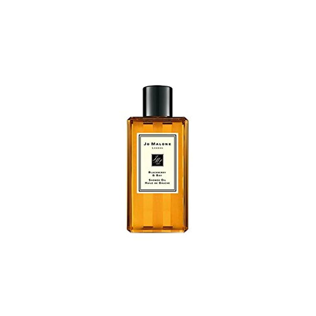 拡散する予備慰めJo Malone Blackberry & Bay Shower Oil - 250ml (Pack of 2) - ジョーマローンブラックベリー&ベイシャワーオイル - 250ミリリットル (x2) [並行輸入品]