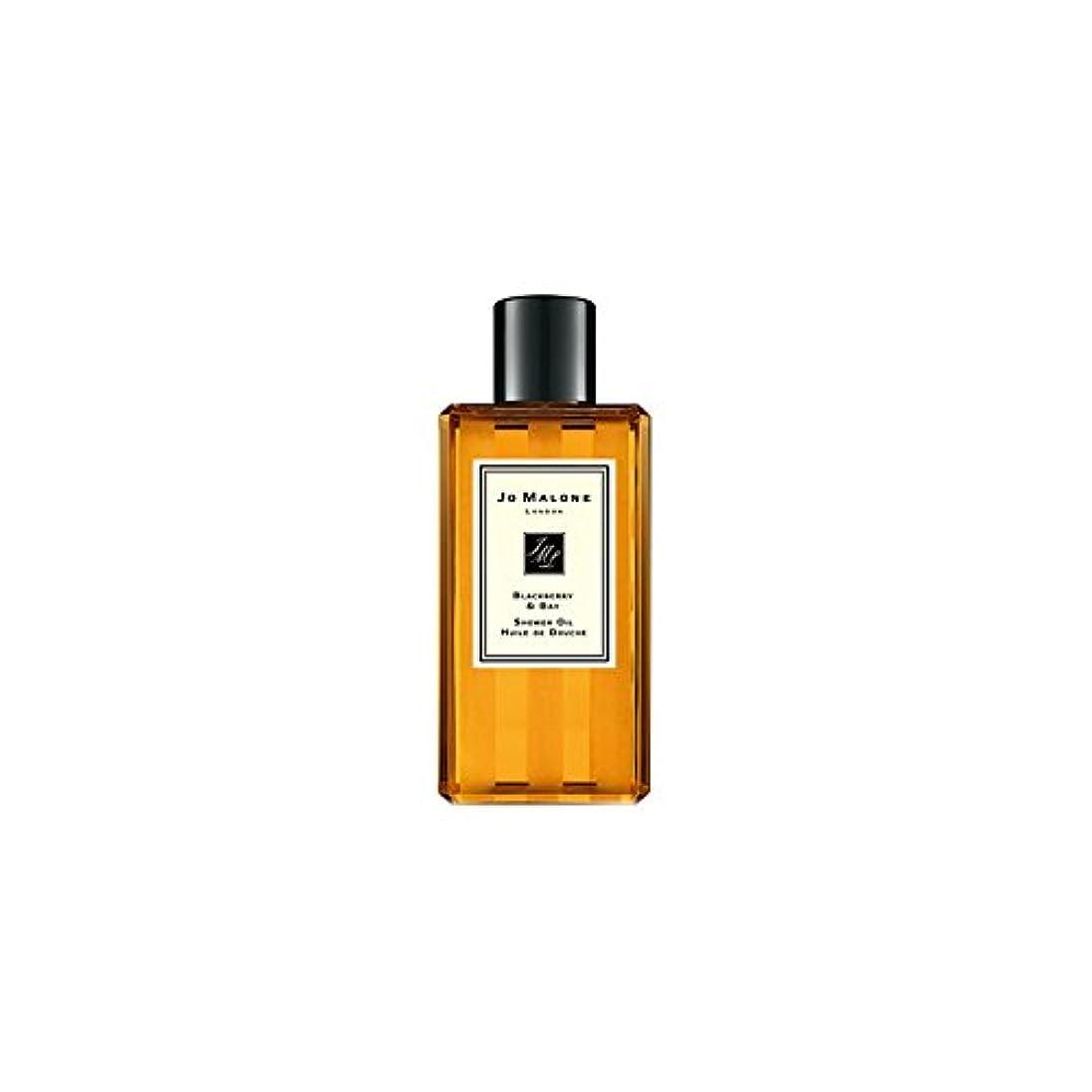 振幅石膏年金Jo Malone Blackberry & Bay Shower Oil - 250ml (Pack of 2) - ジョーマローンブラックベリー&ベイシャワーオイル - 250ミリリットル (x2) [並行輸入品]