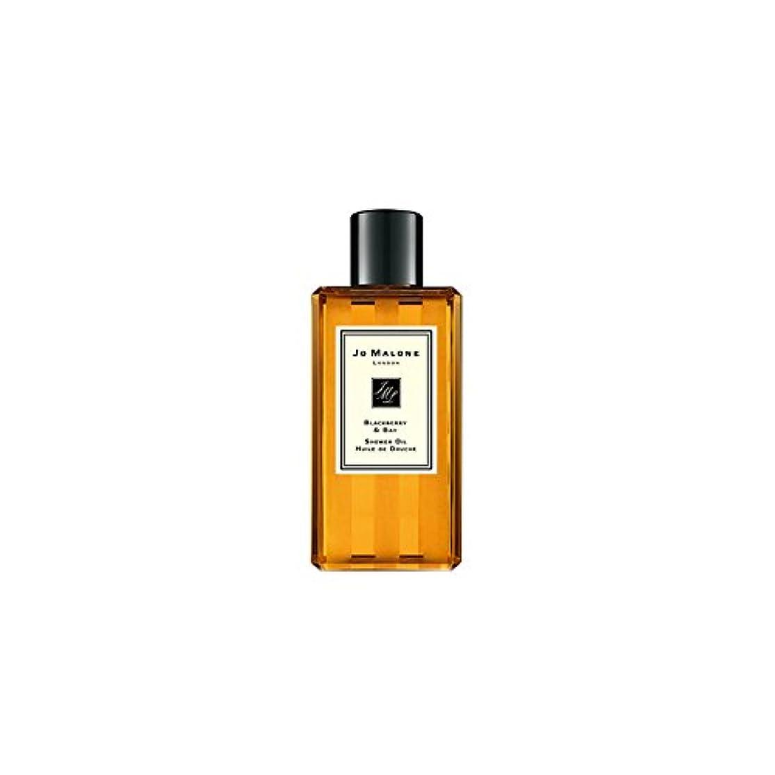 木曜日嫌がる不機嫌Jo Malone Blackberry & Bay Shower Oil - 250ml (Pack of 6) - ジョーマローンブラックベリー&ベイシャワーオイル - 250ミリリットル (x6) [並行輸入品]
