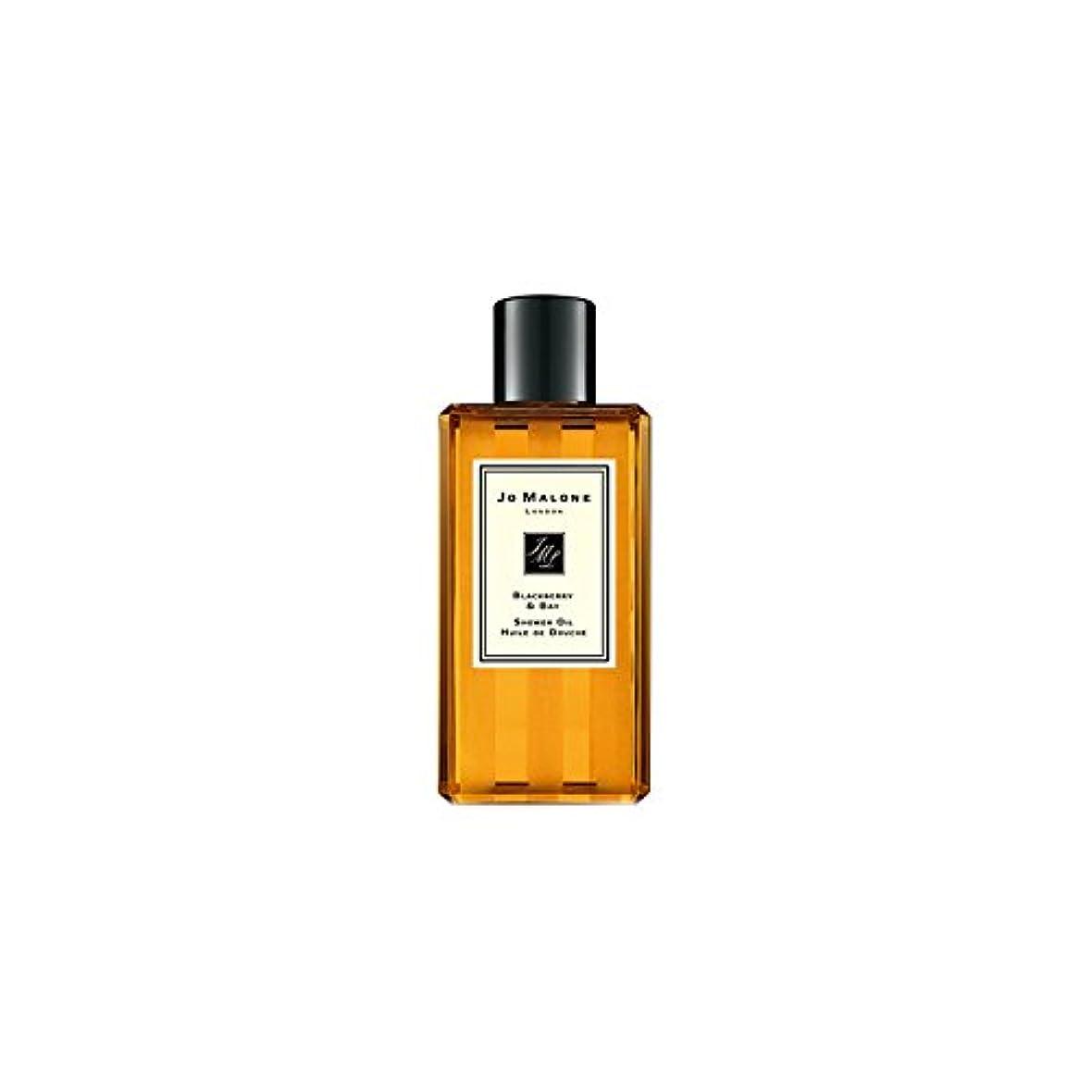 不幸塩辛いお客様Jo Malone Blackberry & Bay Shower Oil - 250ml (Pack of 2) - ジョーマローンブラックベリー&ベイシャワーオイル - 250ミリリットル (x2) [並行輸入品]