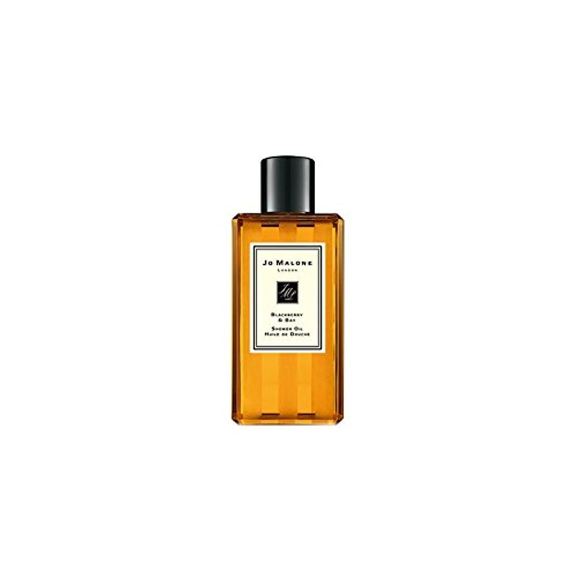 戻る開拓者モンスターJo Malone Blackberry & Bay Shower Oil - 250ml (Pack of 2) - ジョーマローンブラックベリー&ベイシャワーオイル - 250ミリリットル (x2) [並行輸入品]
