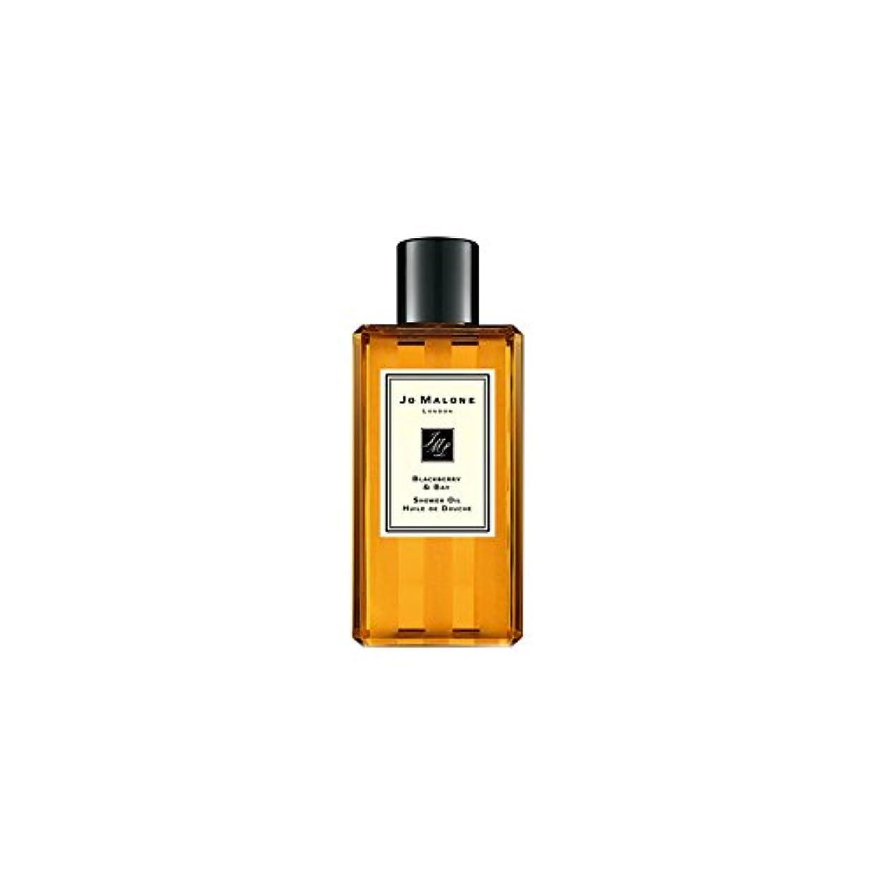 ステレオタイプ武器輸送Jo Malone Blackberry & Bay Shower Oil - 250ml (Pack of 6) - ジョーマローンブラックベリー&ベイシャワーオイル - 250ミリリットル (x6) [並行輸入品]