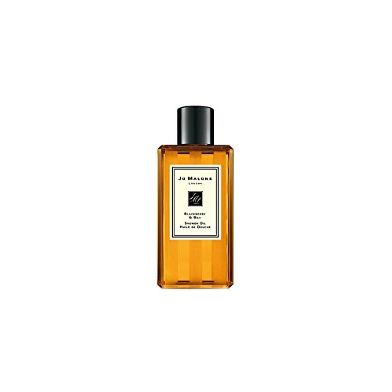 タウポ湖サルベージサスペンションJo Malone Blackberry & Bay Shower Oil - 250ml (Pack of 2) - ジョーマローンブラックベリー&ベイシャワーオイル - 250ミリリットル (x2) [並行輸入品]
