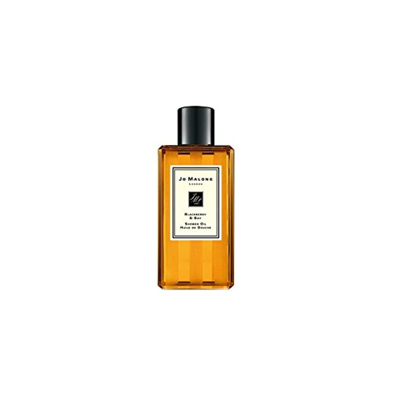 猫背西部魔術師Jo Malone Blackberry & Bay Shower Oil - 250ml (Pack of 2) - ジョーマローンブラックベリー&ベイシャワーオイル - 250ミリリットル (x2) [並行輸入品]