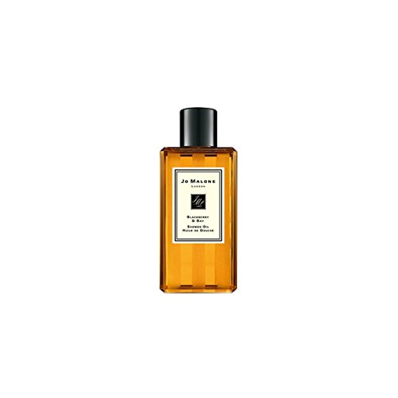 祭司ハブ会話Jo Malone Blackberry & Bay Shower Oil - 250ml (Pack of 6) - ジョーマローンブラックベリー&ベイシャワーオイル - 250ミリリットル (x6) [並行輸入品]