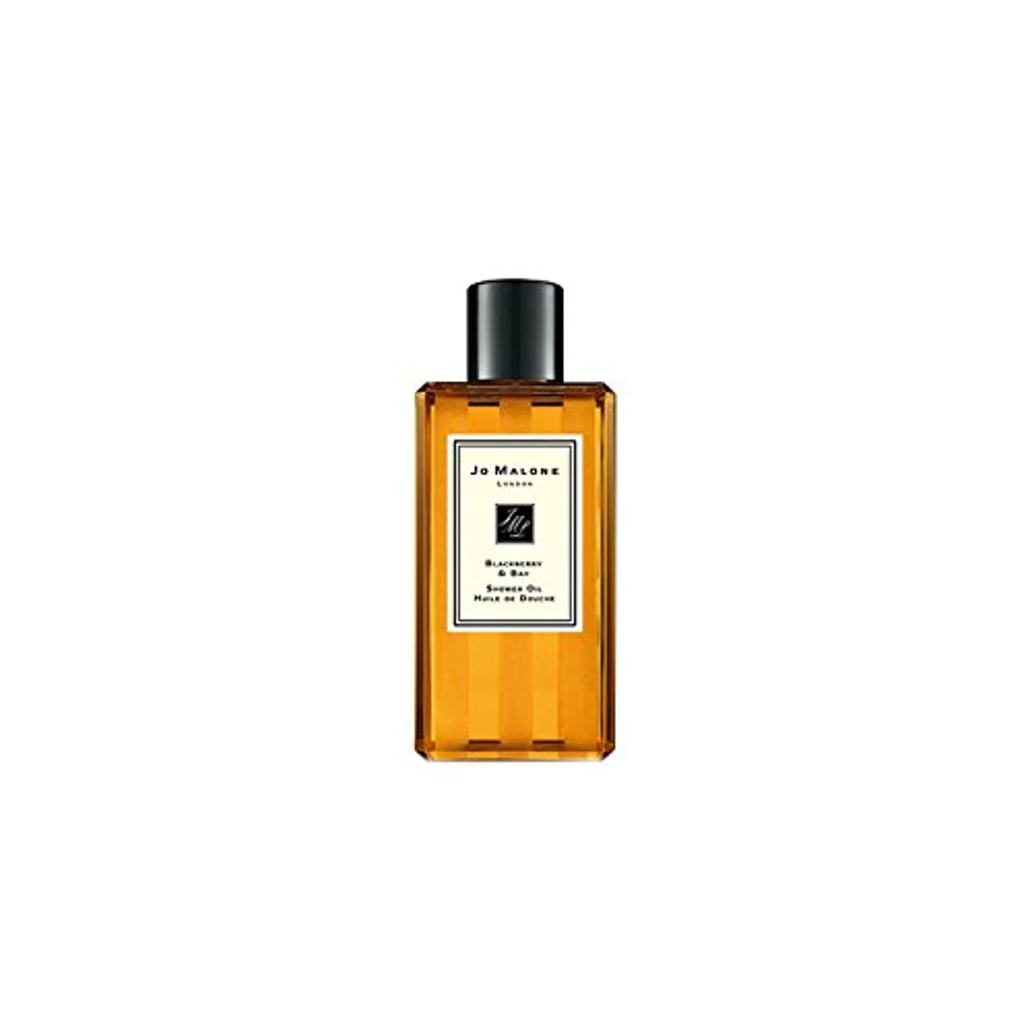 エジプト人沿って誤解Jo Malone Blackberry & Bay Shower Oil - 250ml (Pack of 2) - ジョーマローンブラックベリー&ベイシャワーオイル - 250ミリリットル (x2) [並行輸入品]